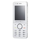 Samsung SGH-M7500 ARMANI weiss