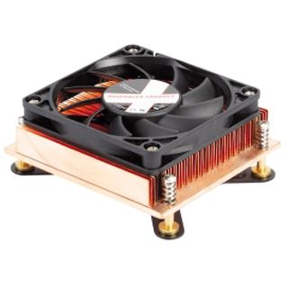 Xilence Server1U Intel S478 Kupfer
