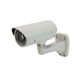 LevelOne FCS-5042 2 MP Outdoor Camera