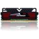 32GB GeIL EVO Potenza Onyx Black DDR3-1600 DIMM CL9 Quad Kit
